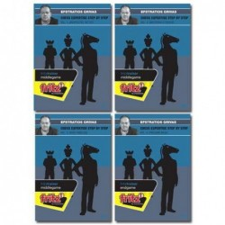 All 4 Volumes of Chess Expertise Step by Step - Efstratios Grivas (PC-DVD)